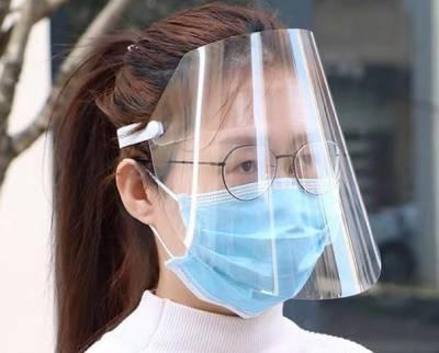 Gesichtsschutz, Vollvisier aus Kunststoff